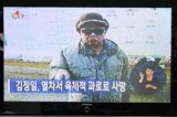 <Kim Jong-il dead> Obama Reaffirmed US Strong Commitment