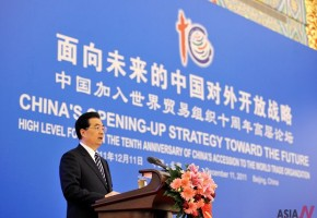 China Holds WTO High Level Forum