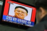 <Kim Jong-il dead> Kim Jong-un At the Centre of Attention