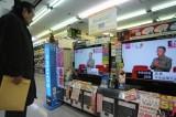 <Kim Jong-il dead> Tokyo Kim Jong-il Death News
