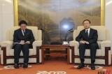 China, Telegraphic Condolence to NK
