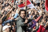 Egyptians Protest against Ruling Military Council