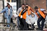 Syria Suicide Attack, Killed 40