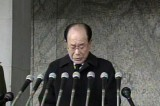 Kim Yong-nam Delivers Funeral Oration