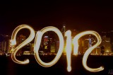 """Welcome 2012"""