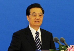 Hu Jintao Delivers Speech in WTO Forum