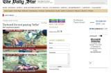 <Top N> Bangladesh on 19 January 2012