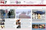 <Top N> UAE on 20 January 2012