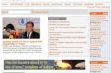 <Top N> Yemen on 19 January 2012