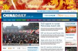 <Top N> China on 25 January 2012