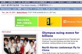 <Top N> Japan on 10 January 2012