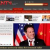 <Top N> China on 11 January 2012