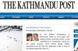 <Top N> Nepal on 11 January 2012