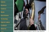 <Top N> Saudi Arabia on 11 January 2012