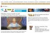 <Top N> Bangladesh on 12 January 2012