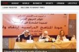<Top N> Kuwait on 13 January 2012