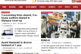 <Top N> Japan on 17 January 2012