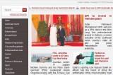 <Top N> Qatar on 17 January 2012