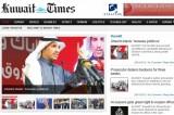 <Top N> Kuwait on 27 January 2012