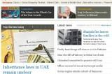<Top N> UAE on 27 January 2012