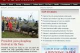 <Top N> Vietnam on 30 January 2012
