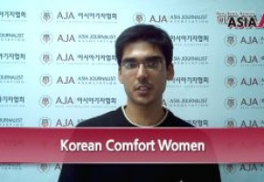 [The AsiaN Video] Korean Comfort Women