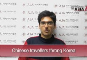 [The AsiaN Video] Chinese travellers throng Korea