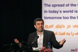 Iran Condemns Western Countries