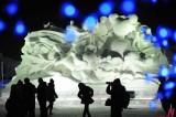 Harbin Holds 'International Ice & Snow Festival'