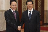 President Lee Shakes Hands With Hu Jintao