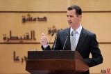 "al-Assad ""I Won't Resign"""