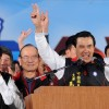 Ma Gets Victory at Taiwanese Election