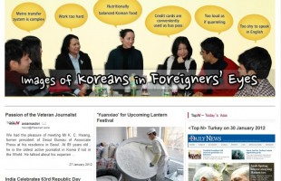 <Top N> The AsiaN on 30 January 2012
