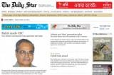 <Top N> Bangladesh on 9 February 2012