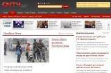 <Top N> China on 9 February 2012
