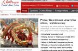 <Top N> China on 6 February 2012
