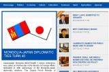 <Top N> Mongol on 6 February 2012