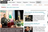 <Top N> Pakistan on 6 February 2012