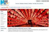 <Top N> China on 7 February 2012