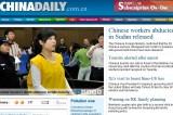 <Top N> China on 8 February 2012