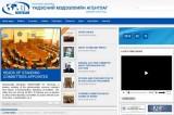 <Top N> Mongolia on 13 February 2012
