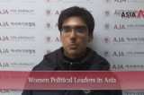 [The AsiaN Video] Women Political Leaders in Asia