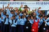 Mountaineer Um Hong-gil built the 3rd school in Nepal