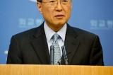Korea-US FTA to take effect on March 15