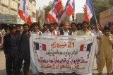 Social and political unrest in Pakistan