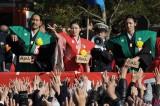 Japan Setsubun Festival for Good Luck