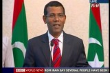 Former Maldives President urges U.S. not to recognize new gov't