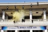 Security all set for Seoul nuke summit