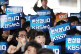 KBS workers go on strike