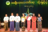 Burma Presents 1st National Press Award
